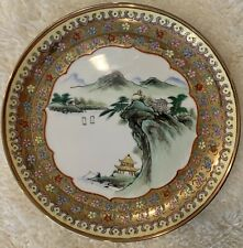 Antique Chinese Famille Rose Hand Painted Porcelain Plate 10 1/8�