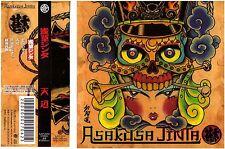 Asakusa Jinta teppen CD EP Japonés Experimental Rock – W/ OBI