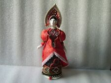 VINTAGE SOVIET/RUSSIAN DOLL FIGURINE IN TRADITIONAL COSTUME