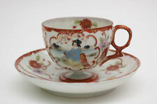 Demitasse Footed Cup Saucer Hand Painted Japanese Figure & Flowers Gold Accents