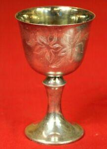 Antique old Russian Engraved 916 Slver Gilt Big Vine Cup Goblet 85 grams