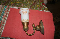 Vintage Victorian Style Wall Mounted Light Fixture W/White Glass Shade-#2-Brass
