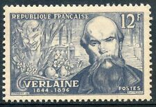 STAMP / TIMBRE FRANCE NEUF N° 909 ** VERLAINE