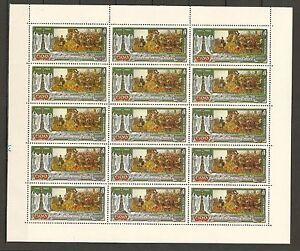 USSR 1980 - SHEET n° 4727 MNH ** YT 4,50€ -.BATTLE OF KULIKOVO 600th ANNIVERSARY