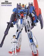 BAN070069 MG 1/100 Zeta Gundam Metallic Coating Plated Limited 20th Anniversary