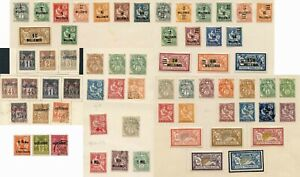 FRANCE COLONIES Post Offices in Egypt Alexandria ..Priced Individually as Ranges
