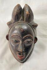 New listing Rare Black Punu African Mask - Gabon