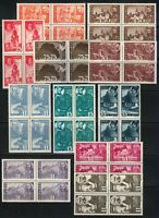 Romania 1945 MNH Mi 836-846 Sc 558-567,B251 Transylvanians.Set of blocks of 4 **