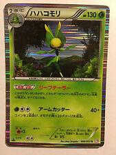 Pokemon Carte / Card Leavanny Rare Holo 008/052 R 1 ED BW3