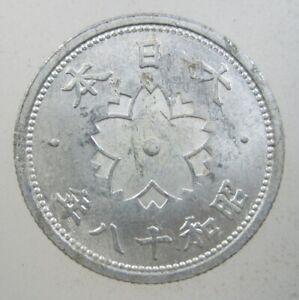 Japan 10 Sen 1943 Showa 18 Japanese 日本 160# Money Coin