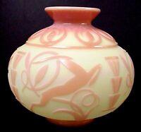 Fenton Glass Cameo Sand Carved Murphy Bomkamp Deco Deer Burmese Vase LE MIB