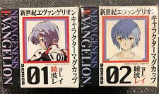 neon genesis evangelion Mugs Rei Ayanami Series 01 And 02 Eva 1st Child