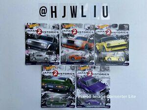 HOTWHEELS JAPAN HISTORICS 2 - Set of 5 cars - 1:64 Nissan Datsun Mazda
