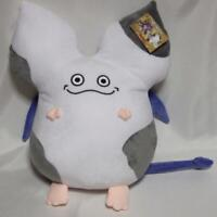 Taito Dragon Quest large stuffed toy Momon 43㎝ stuffed Soft plush