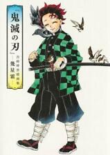 Demon Slayer Illustration Art Book Koyoharu Gotouge Kimetsu No Yaiba Ikuseiso