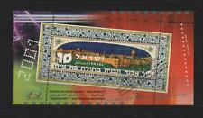 Israel : Mi.Nr. Bl.63 Kunst  postfrisch