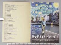 06461 Midnight in Paris / Woody Allen / Japanese Souvenir Movie Program