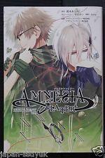 JAPAN novel: Amnesia Later Ikki & Kent-hen
