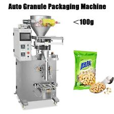 DS100G Automatic Small Packets Granule Packing Machine By Sea