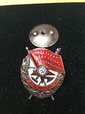 Soviet Union Order Of Red Banner Converted To Screw Back