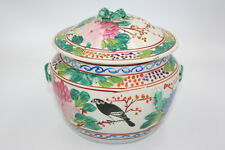 Chinese Porcelain Hand Painted Flower Bird Jar Bowl with Lid
