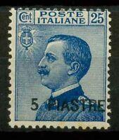 Costantinopoli 1921 Sass. 31 Nuovo ** 100%