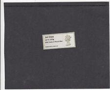 GB 2016  Post & Go Machin Head single 1st clss m/c B1 mint 500 Royal Mail oprint