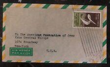 1954 Brésil Poste Aérienne Housse à Américain Fédération de Jews à Neuf York USA