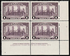 Canada $1 Chateau de Ramezay Analine PB, Scott 245i, VF MNH-MH, catalogue - $938