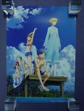 PERSONA 3 THE MOVIE #2 P3  Plastic Poster 1 Exclusive NEW!
