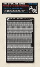 OceanSprite H029 1/700 IJN Perforate Bar