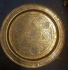Antique Persian Cairo Ware Mamluk Silver & Copper Inlaid Plate