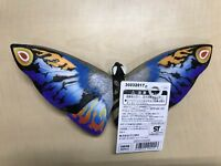 Godzilla Movie Monster EX: Rainbow Mothra 10 Vinyl Figure by Bandai
