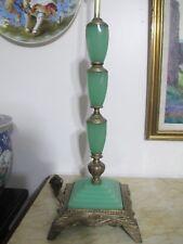 OLD ART DECO JADEITE TABLE LAMP.
