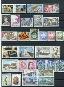 D123644 Monaco MNH Year 1982 31 values