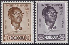 MONGOLIE N°191/192** Patrice Lumumba TB, 1960 MONGOLIA  set MNH