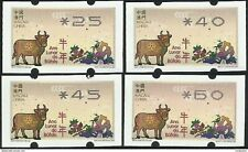 2021 MACAU/MACAO YEAR OF THE OX ATM LABEL 4V