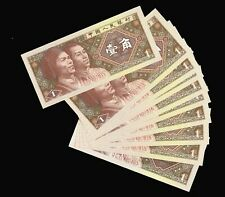 CHINA YEN LOT 10 PCS UNC BANKNOTES