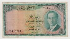 Iraq Iraqi Banknote 1/4 Dinar 1947 P42 King Faisal 2 F Rare Date National Bank