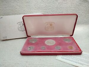 Liberia 1974 7 Coin Silver proof Set Red Case Coins Sealed in Plastic 210614