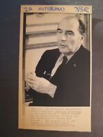 AP Wire Press Photo 1981 French Pres Francois Mitterrand Elysee Palace Paris TV