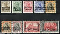 GERMANY OFFICES IN MOROCCO SCOTT#33/39 42 44 , MICHEL#34/39 43 45  MINT LH/NH