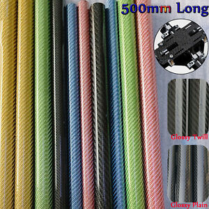 2X Plating Color Gloosy Twill/Plain Carbon Fiber Tube Rod for RC Model Airplane