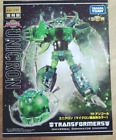 Transforms Takara Encore Universal Dominator Planet Unicron Green Figure