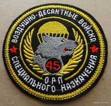 Russian    VDV SPETSNAZ WOLF        embroidered     patch  #466 LE