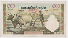 (N15-44) 1958-70 Cambodia 500 RIELS bank note (AS)
