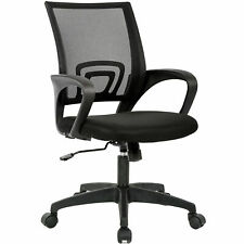 New ListingHome Office Chair Ergonomic Desk Chair Mesh Computer Chair with Lumbar Support