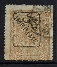 Turkey - SC# P28 - Used - Lot 012217