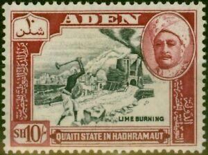 Aden Hadhramaut 1955 10s Black & Lake SG40 Good MNH