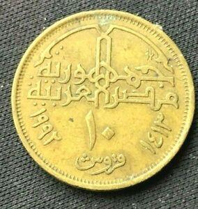 1992 Egypt 20 Piastres Coin VF +     World Coin Brass      #K1542